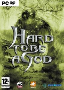 htbag-cover